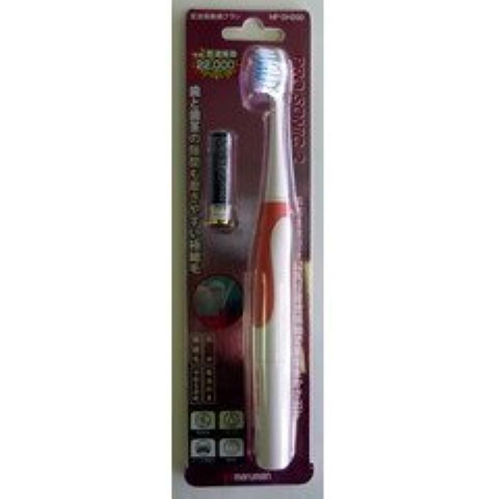 バルコニーぴったり正確音波振動歯ブラシ PROSONIC2(プロソニック ツー) DH200 PK 4本セット (ピンク)