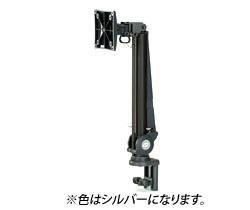 (有)ドーフィールドジャパン 液晶モニタ用垂直アーム シルバー クランプ取付 VESA75/100対応 耐荷重6kg TKLA-2032-S