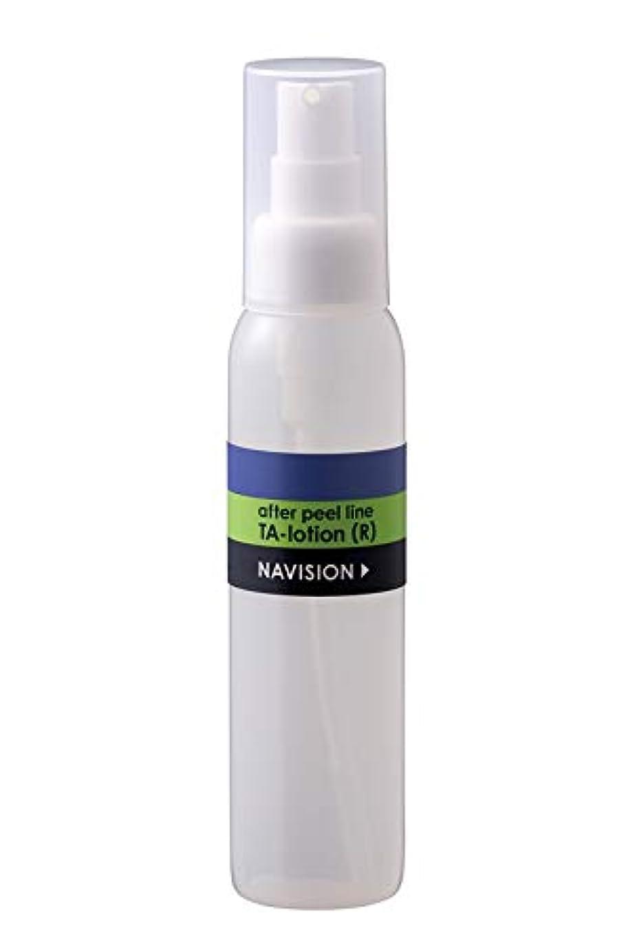 ナビジョン NAVISION TAローション(R)(医薬部外品)【トラネキサム酸配合 化粧水】