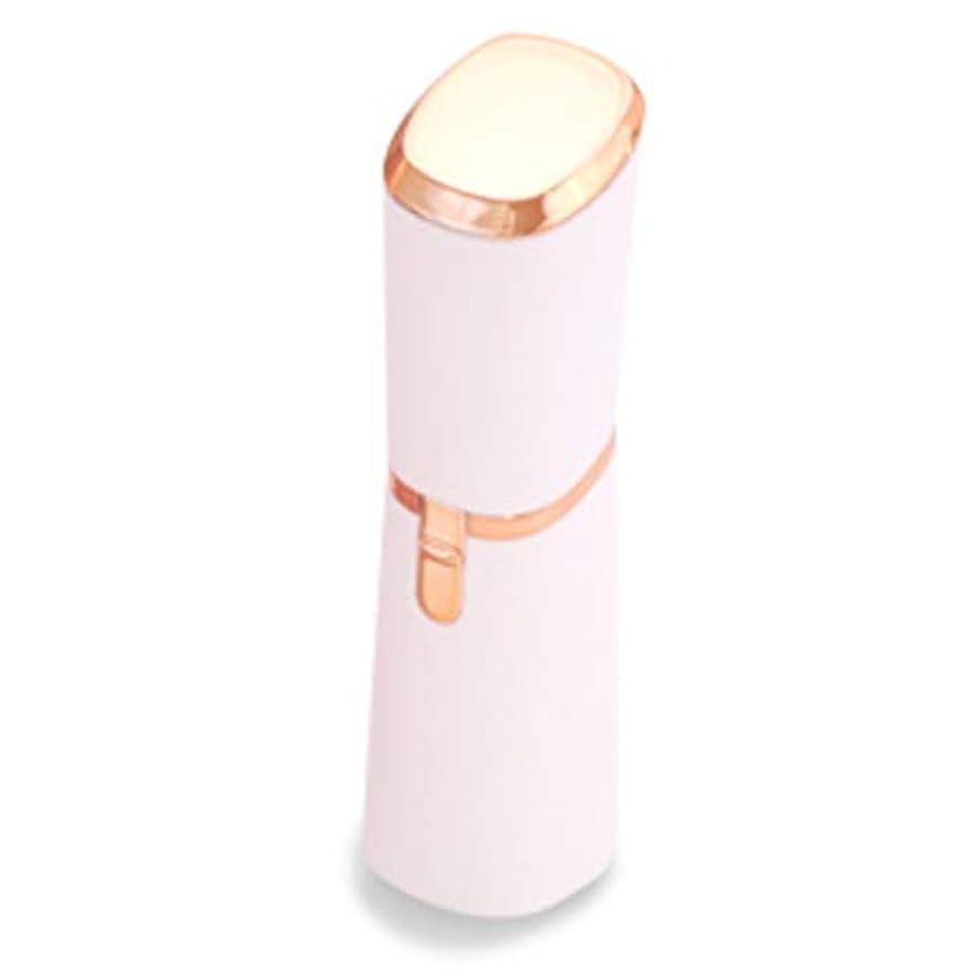 暗くするペレット傷つきやすいリップスティック型シェーバー Sorouge(ソルージュ) ホワイト