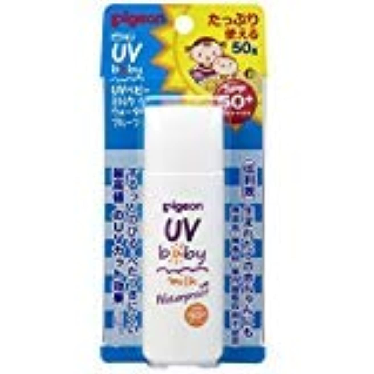 購入先史時代の虐待ピジョン UVベビーミルク ウォータープルーフ SPF50+ 50g