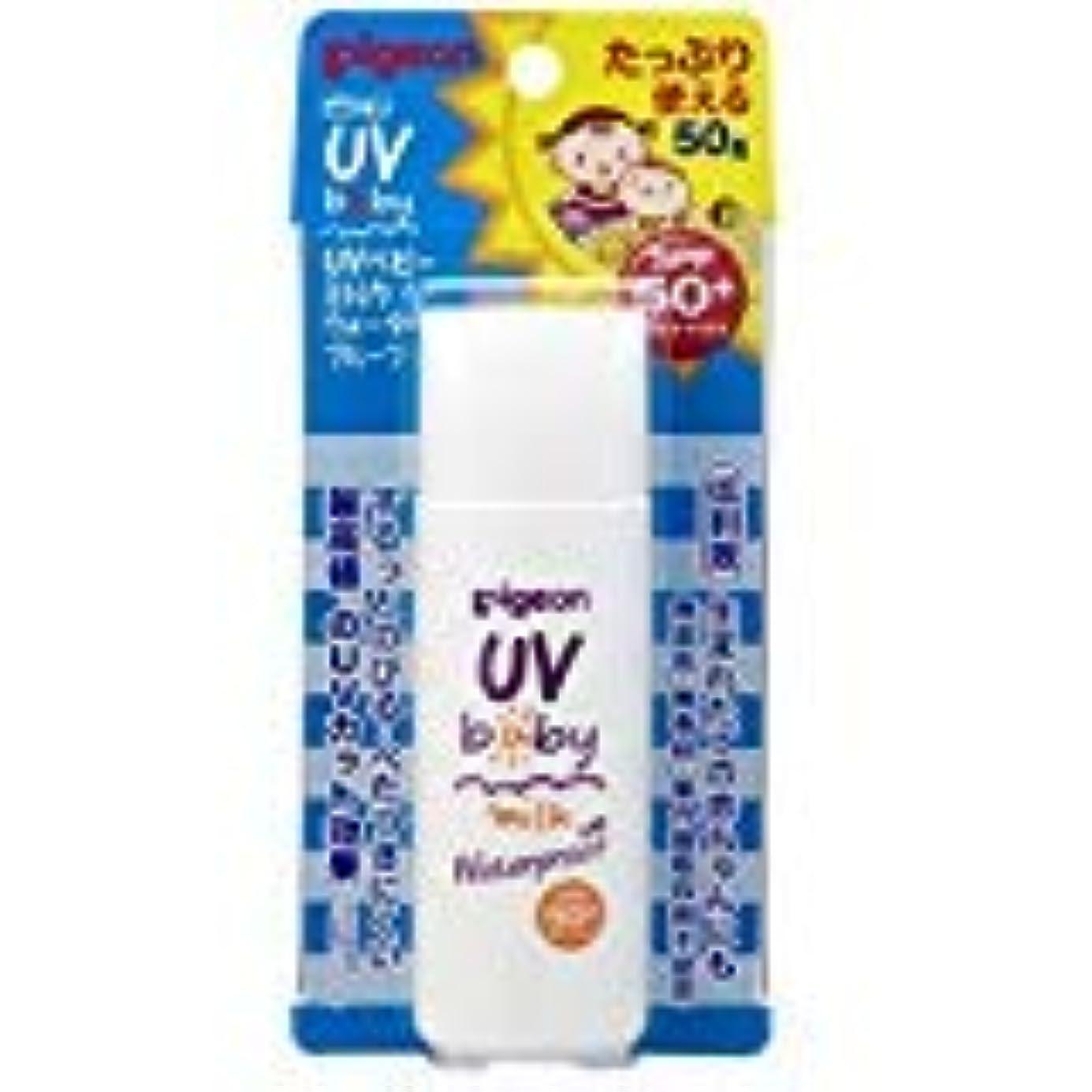 リーチ散る乱気流ピジョン UVベビーミルク ウォータープルーフ SPF50+ 50g