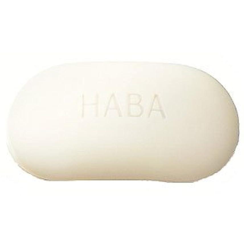 手荷物ベッドを作る学士HABA 絹泡石けん 2個組<HABA/ハーバー(ハーバー研究所)>