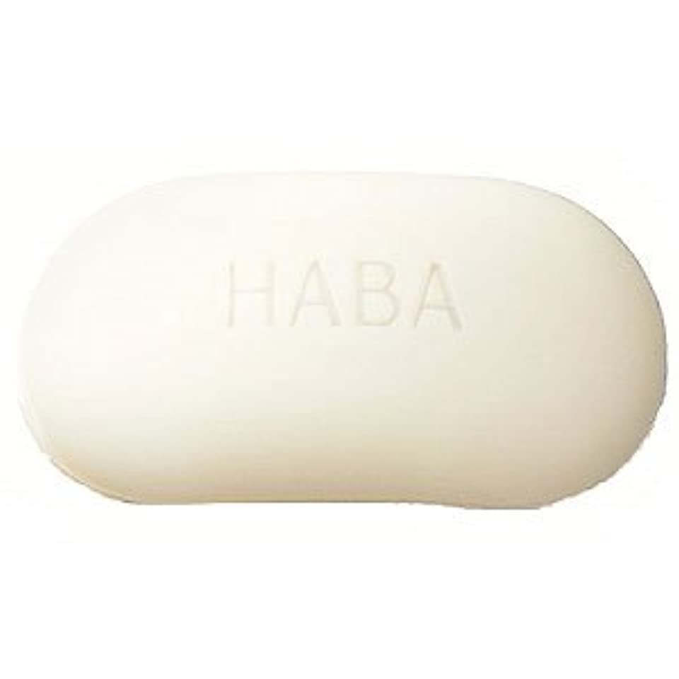 なだめるカロリーダンプHABA 絹泡石けん 2個組<HABA/ハーバー(ハーバー研究所)>