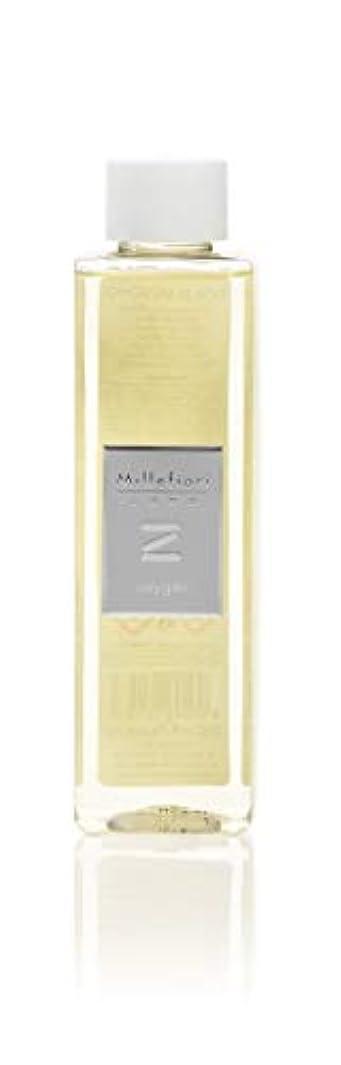 アライアンス鉱夫それに応じてMillefiori ZONA フレグランスディフューザー専用リフィル 250ml オキシゲン 41REMOX
