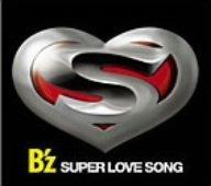 SUPER LOVE SONG(初回限定盤)(DVD付)