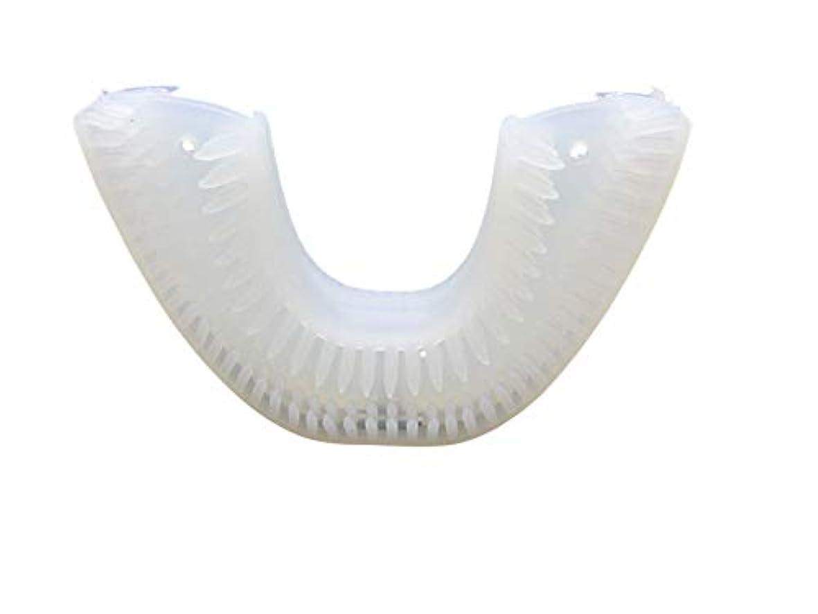 ボトルネックジュニア端末Broadwatch 電動歯ブラシ U型 マウスピース 換え 歯ブラシ ホワイトニング