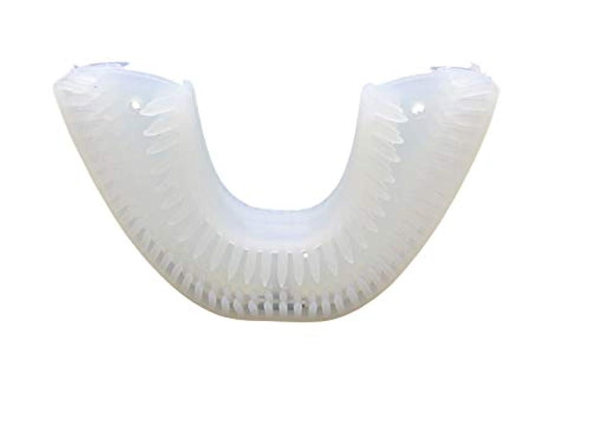 ラジカル暴行上昇Broadwatch 電動歯ブラシ U型 マウスピース 換え 歯ブラシ ホワイトニング