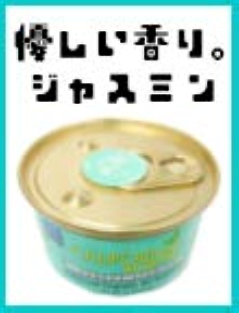 不満ケイ素公然とCALIFORNIA SCENTS DESERT JASMINE カルフォルニアセンツミニ缶 ジャスミン お得12個セット アメリカ製