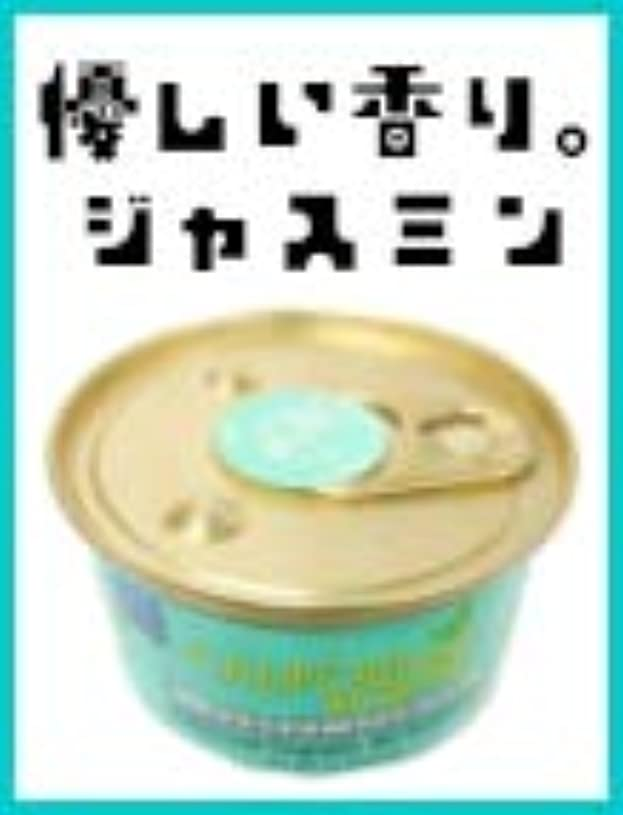 強風前件お風呂を持っているCALIFORNIA SCENTS DESERT JASMINE カルフォルニアセンツミニ缶 ジャスミン お得12個セット アメリカ製