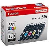 【純正品】 キヤノン(Canon) インクカートリッジ 5色マルチパック 型番:BCI-351+35...