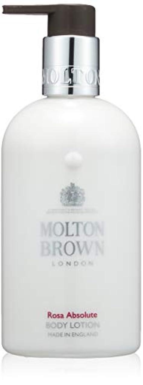 禁輸折り目割り当てるMOLTON BROWN(モルトンブラウン) ローザ コレクションRA ボディローション 300ml