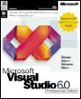 Microsoft Visual Studio 6.0 Professional Edition 日本語版