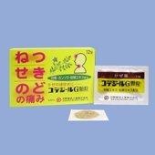 【指定第2類医薬品】コデジールG顆粒 12包