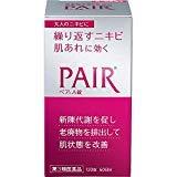 【第3類医薬品】ペアA錠 120錠 ×10