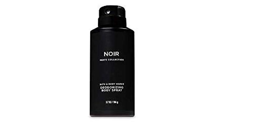 ダーベビルのテスきつく出発【並行輸入品】Bath and Body Works Signature Collection for Men Noir Deodorizing Body Spray 104 g