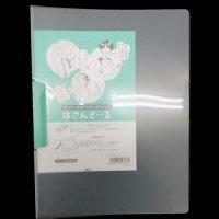 クリップファイル CC-442 A4S 10冊グリーン