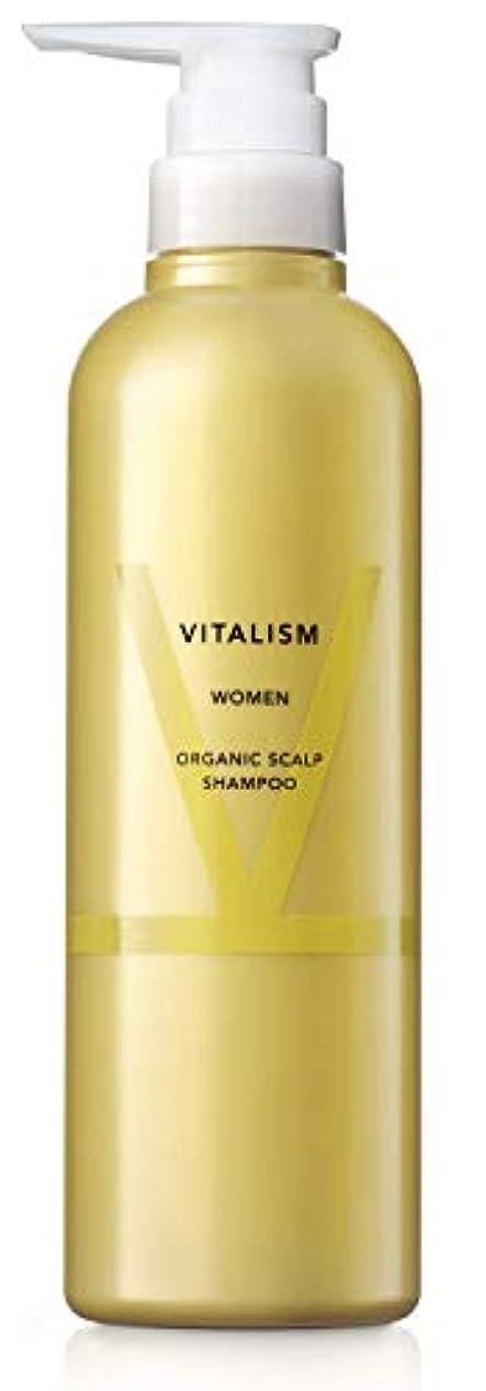 背景労働謙虚なバイタリズム(VITALISM) スカルプケア シャンプー ノンシリコン for WOMEN (女性用) 500ml 大容量 ポンプ式 [リニューアル版]