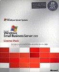 Microsoft Windows Small Business Server 2003 日本語版 クライアントアクセスライセンス(20CAL MLP) デバイスCAL