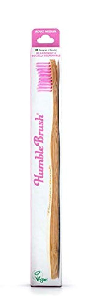 パーチナシティパントリー性格Humble Brush Single Medium Bristle Purple Adults Tooth Brush by Humble Brush