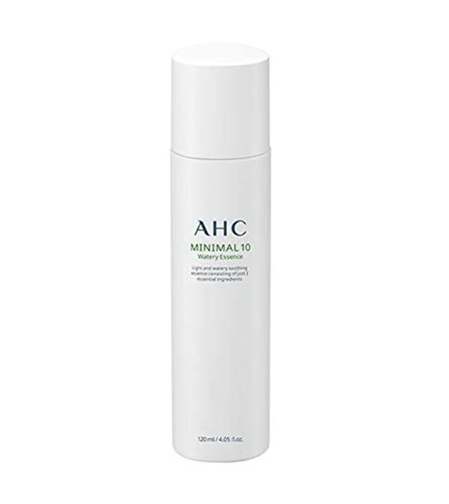 感心する緊張どのくらいの頻度でAHC ミニマル10ウォーターリーエッセンス 120ml / AHC MINIMAL 10 WATERY ESSENCE 120ml [並行輸入品]