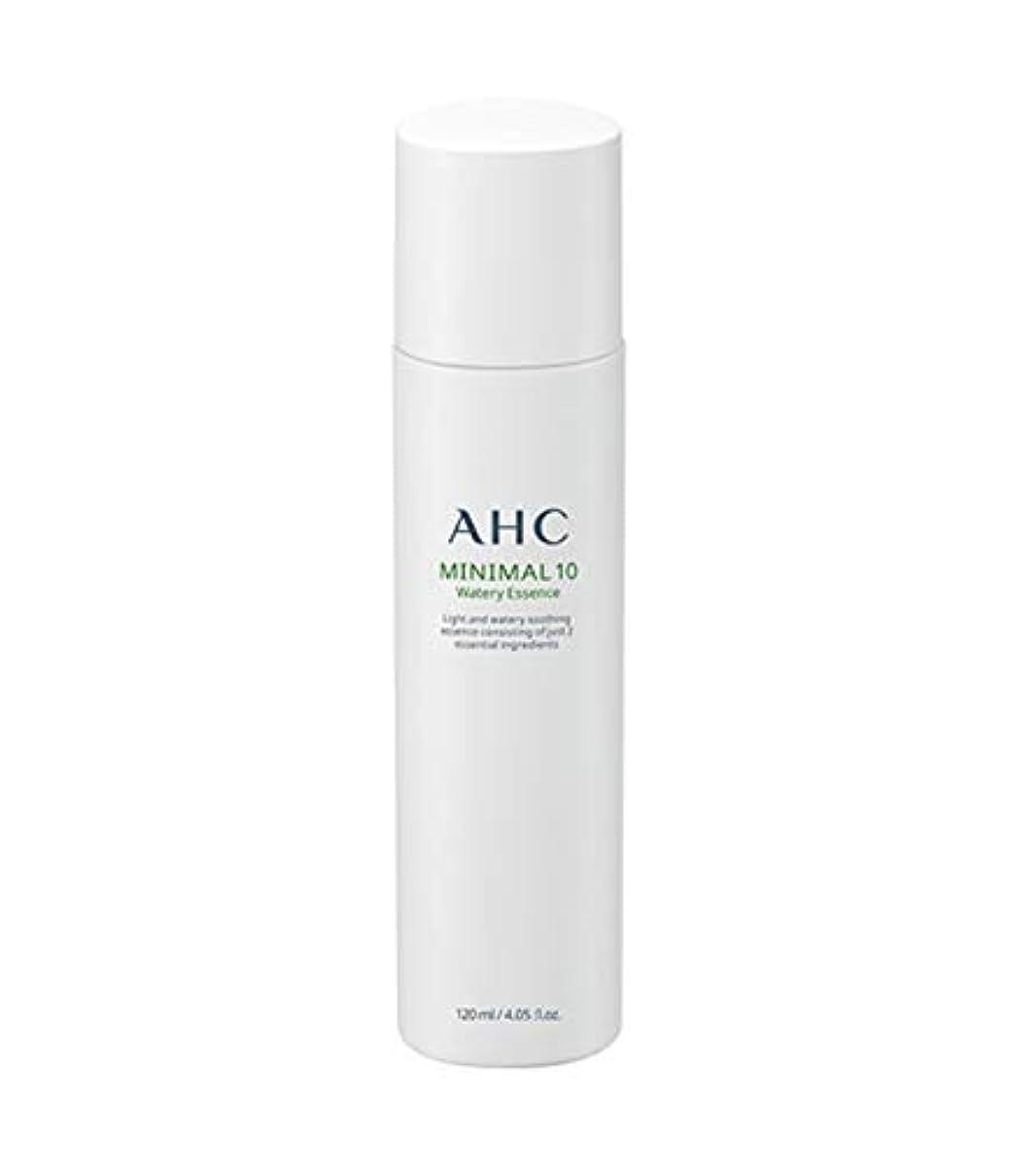 現実的できる頑丈AHC ミニマル10ウォーターリーエッセンス 120ml / AHC MINIMAL 10 WATERY ESSENCE 120ml [並行輸入品]