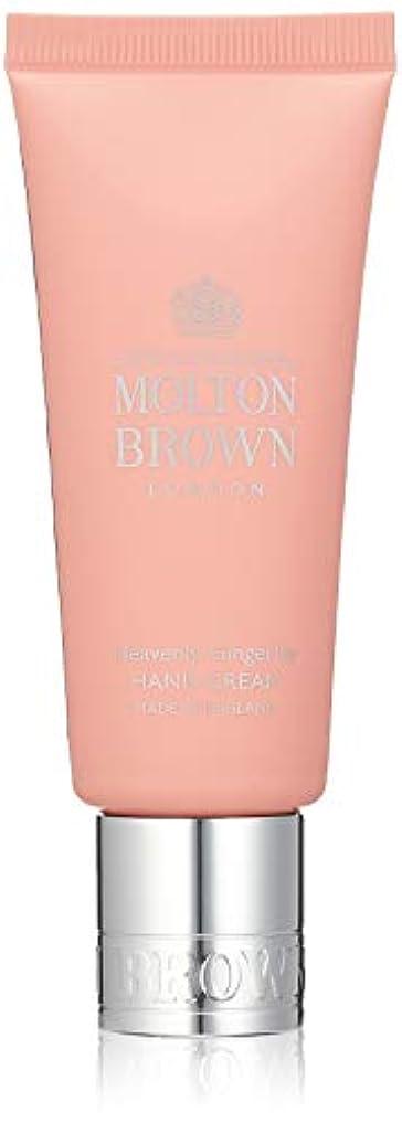 農学染色ダメージMOLTON BROWN(モルトンブラウン) ジンジャーリリー コレクション GL ハンドクリーム 40ml