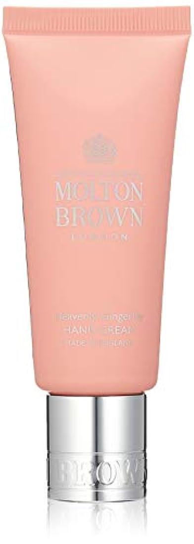 無臭リズミカルな柔和MOLTON BROWN(モルトンブラウン) ジンジャーリリー コレクション GL ハンドクリーム 40ml