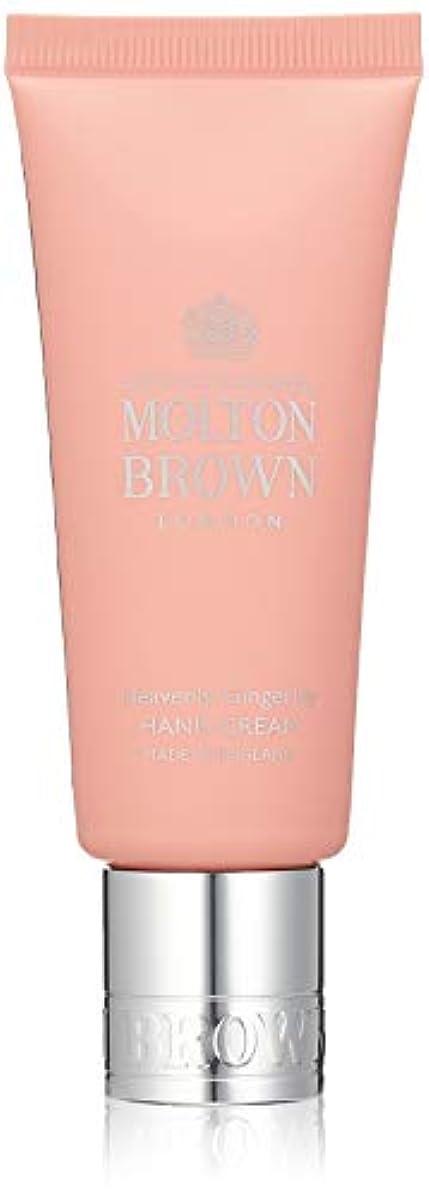 観察する調整する鋼MOLTON BROWN(モルトンブラウン) ジンジャーリリー コレクション GL ハンドクリーム