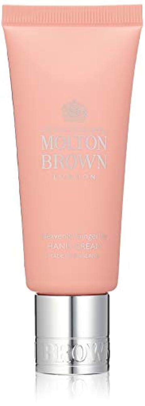 妥協妥協飛行機MOLTON BROWN(モルトンブラウン) ジンジャーリリー コレクション GL ハンドクリーム