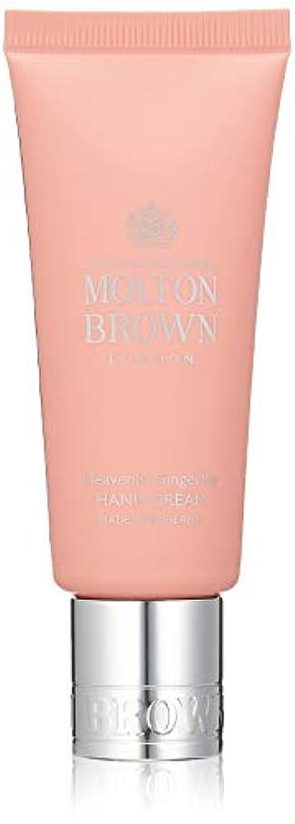 セクタ私達内陸MOLTON BROWN(モルトンブラウン) ジンジャーリリー コレクション GL ハンドクリーム