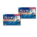 【第2類医薬品】アレジオン20 6錠 ×2 ※セルフメディケーション税制対象商品