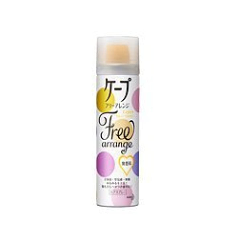 ヶ月目更新する写真【花王】ケープ フリーアレンジ 無香料 42g ×5個セット