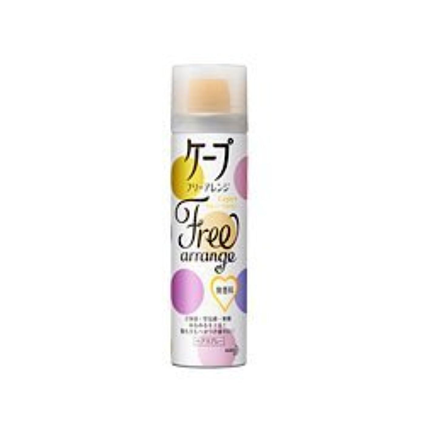 中にとげ正直【花王】ケープ フリーアレンジ 無香料 42g ×5個セット