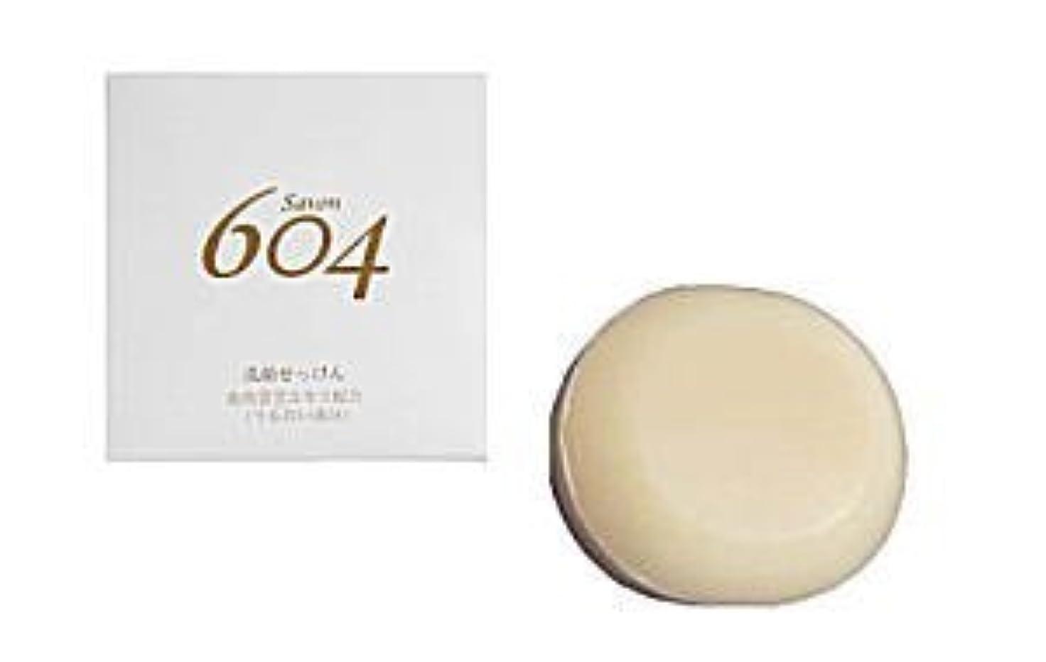 資格情報おっといらいらさせる保湿ソープ604(洗顔石鹸) 鹿角零芝エキス配合