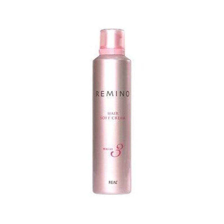 解く皮徴収【X5個セット】 リアル化学 レミノ ヘアソフトクリーム3 240g