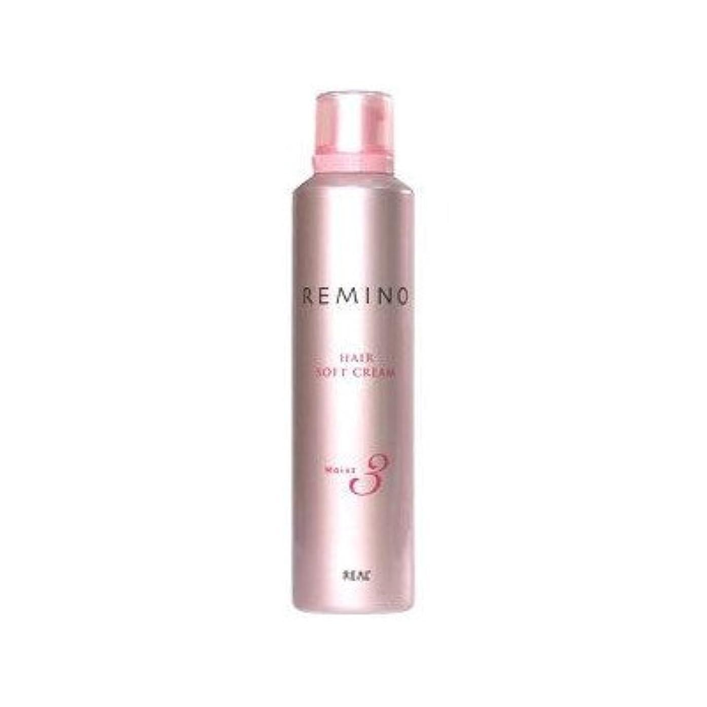 入札発音するバラエティ【X3個セット】 リアル化学 レミノ ヘアソフトクリーム3 240g