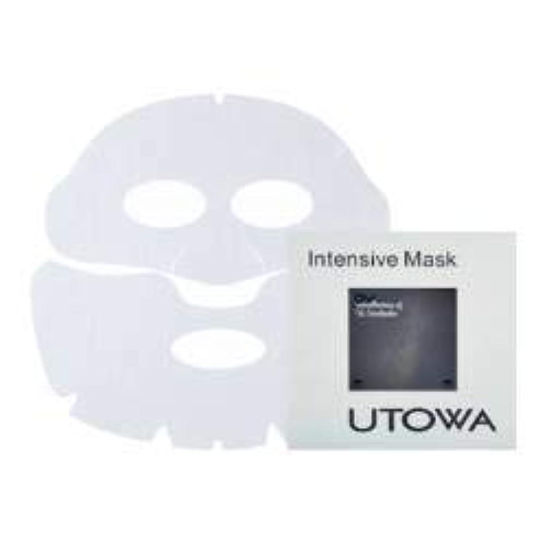 応用発表ぼかすウトワ OV インテンシブマスク II(28mL(上用1枚+下用1枚)×6セット)