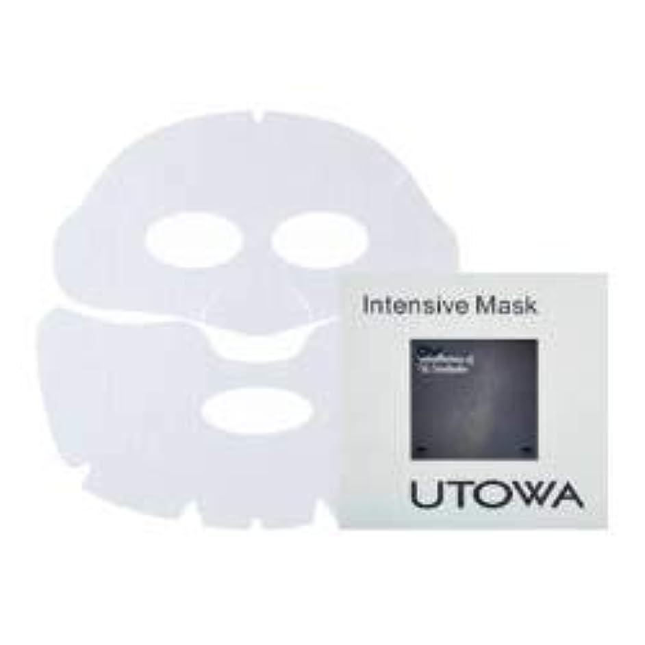 オークション食器棚企業ウトワ OV インテンシブマスク II(28mL(上用1枚+下用1枚)×6セット)