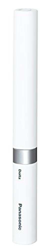 絶妙修羅場起訴するパナソニック 電動歯ブラシ ポケットドルツ 極細毛タイプ 白 EW-DS42-W