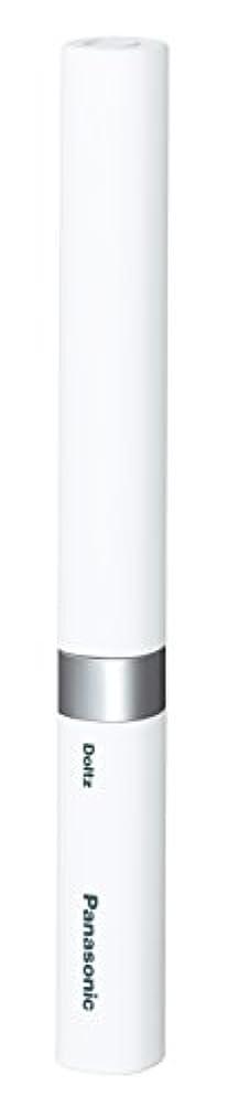 日食ドレスお世話になったパナソニック 電動歯ブラシ ポケットドルツ 極細毛タイプ 白 EW-DS42-W