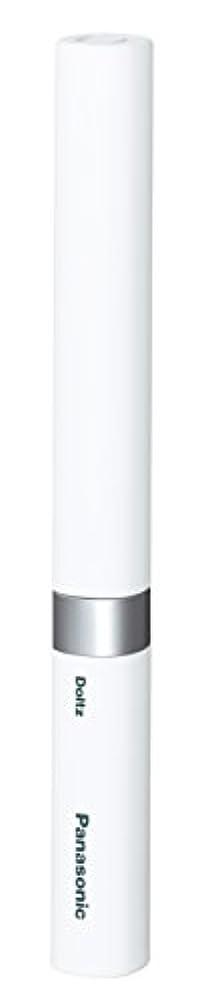 溢れんばかりの全能ステレオパナソニック 電動歯ブラシ ポケットドルツ 極細毛タイプ 白 EW-DS42-W