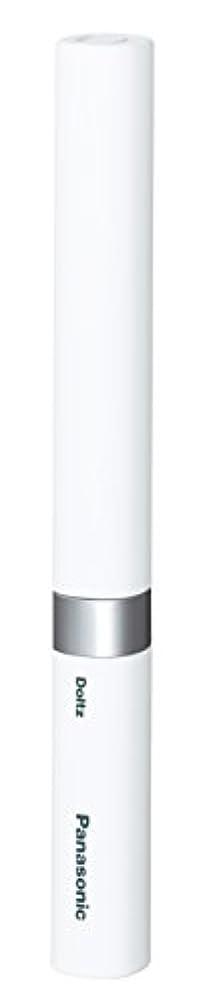 想起グリース嵐のパナソニック 電動歯ブラシ ポケットドルツ 極細毛タイプ 白 EW-DS42-W