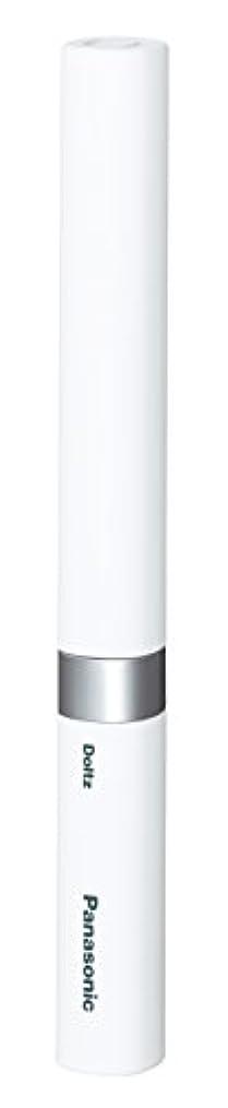 バルコニーどれフランクワースリーパナソニック 電動歯ブラシ ポケットドルツ 極細毛タイプ 白 EW-DS42-W