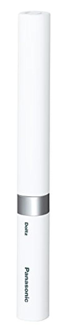 然としたレディほのめかすパナソニック 電動歯ブラシ ポケットドルツ 極細毛タイプ 白 EW-DS42-W