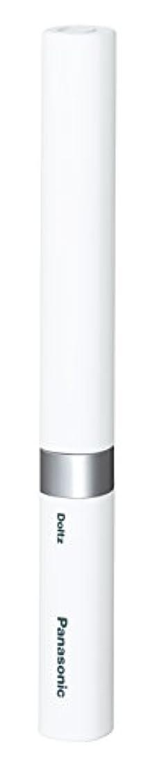 怒り句不均一パナソニック 電動歯ブラシ ポケットドルツ 極細毛タイプ 白 EW-DS42-W