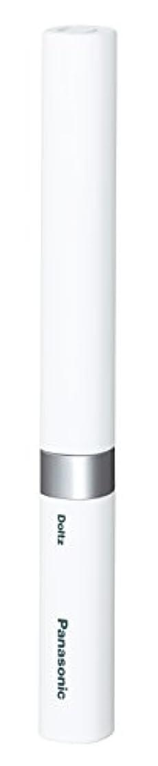 楕円形ピボット新聞パナソニック 電動歯ブラシ ポケットドルツ 極細毛タイプ 白 EW-DS42-W