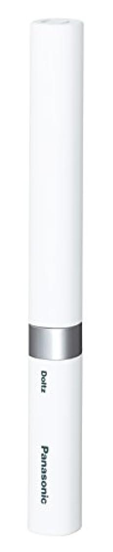 言い直す力強い白菜パナソニック 電動歯ブラシ ポケットドルツ 極細毛タイプ 白 EW-DS42-W