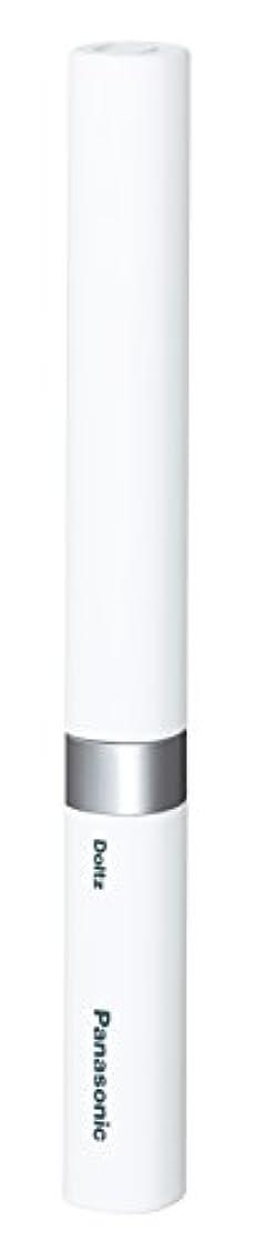 余暇膨らみ雄弁家パナソニック 電動歯ブラシ ポケットドルツ 極細毛タイプ 白 EW-DS42-W
