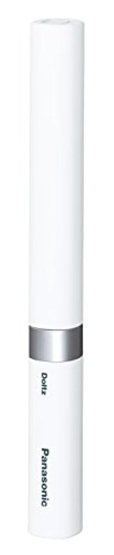 クローゼット責悲惨パナソニック 電動歯ブラシ ポケットドルツ 極細毛タイプ 白 EW-DS42-W
